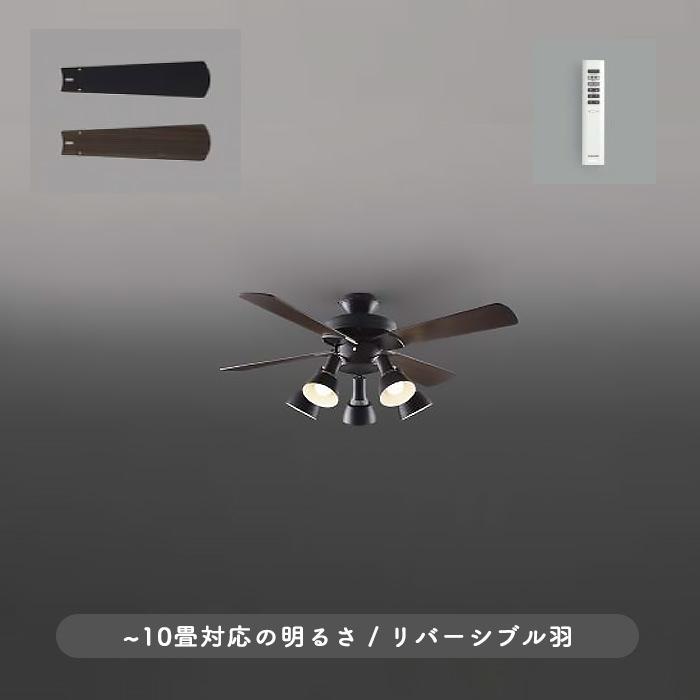 koizumi AM47470E+AA47473L シーリングファン