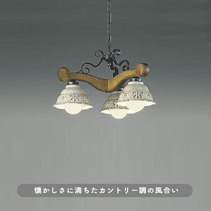koizumi ペンダントライト AP40042L