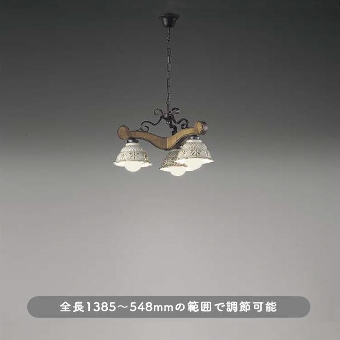 CO-AP40042L