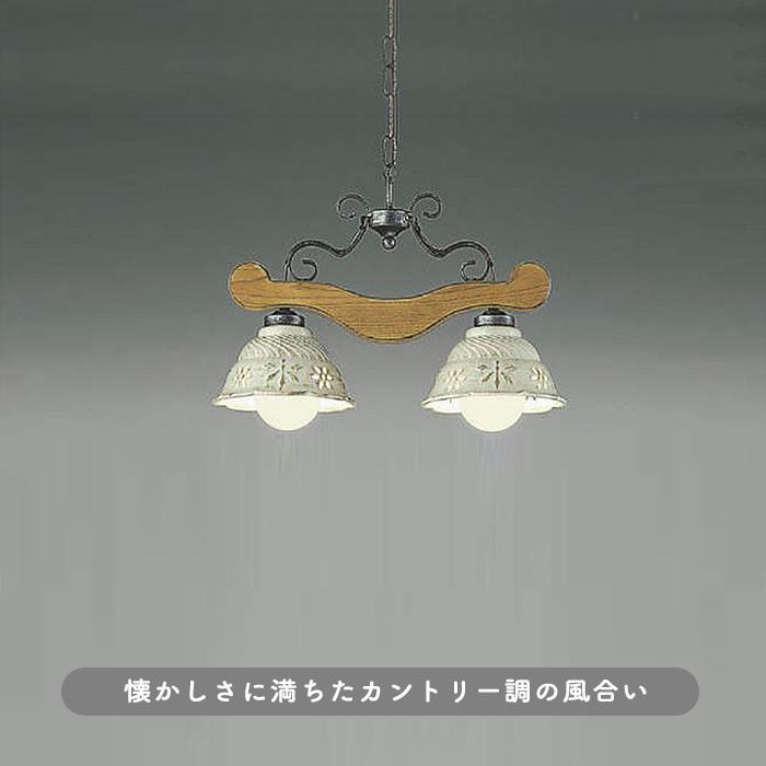 koizumi ペンダントライト AP40043L