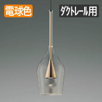 小泉照明 AP45322L LEDペンダントライト
