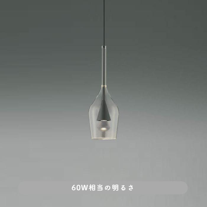 koizumi AP45328L LEDペンダントライト