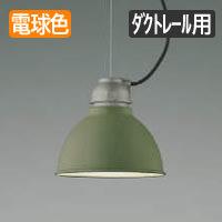 koizumiコイズミ AP45568L LEDペンダントライト