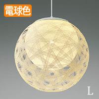 KOIZUMI LEDペンダントライト AP47453L
