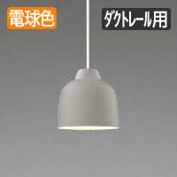 小泉照明 AP47590L LEDペンダントライト・グレージュ