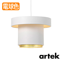 artek(アルテック) ペンダント照明 A201