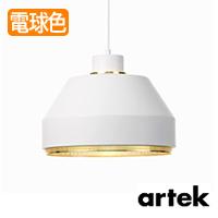 artek(アルテック) ペンダント照明 AMA500
