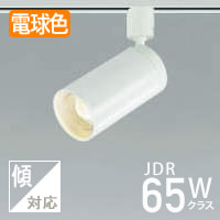 AS43964L LEDスポットライト KOIZUMI