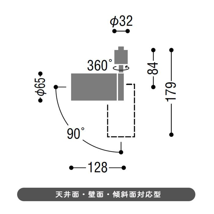 LEDスポットライト ダクトレール用 JDR100W相当・電球色 | ブラック