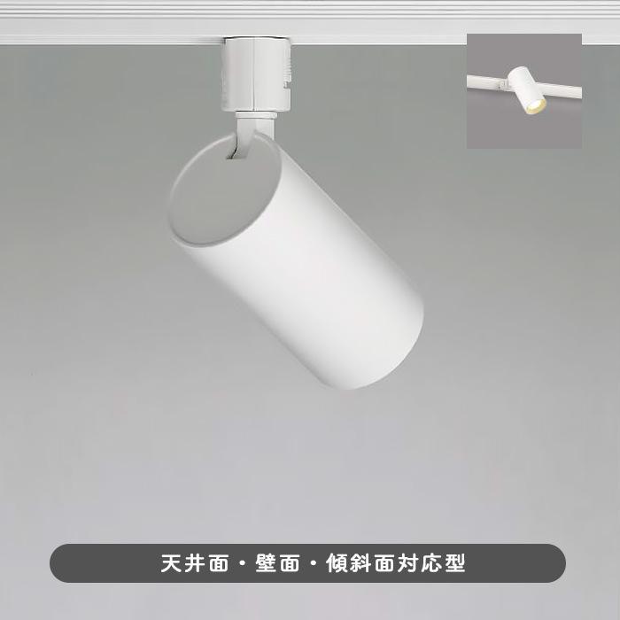 AS51708 小泉照明 LEDスポットライト