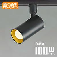 コイズミ  AS51720 LEDスポットライト ブラック