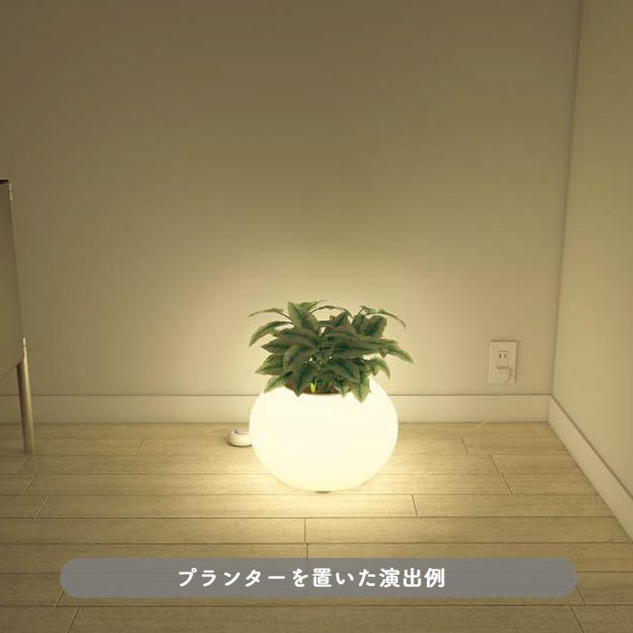 koizumi AT45315L プランター形フロアスタンドライト