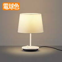 Relux table<br>-lampホワイト