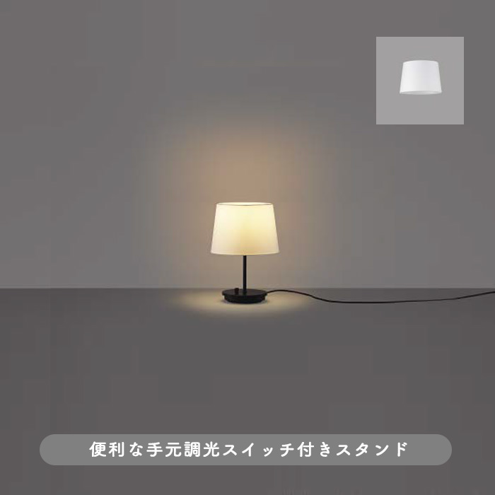 Relux table-lamp BK×WH
