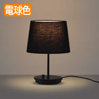 Relux table<br>-lampブラック