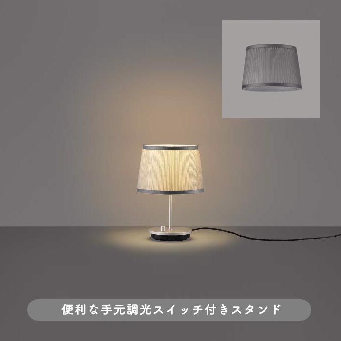 おしゃれなRelux table-lamp グレー
