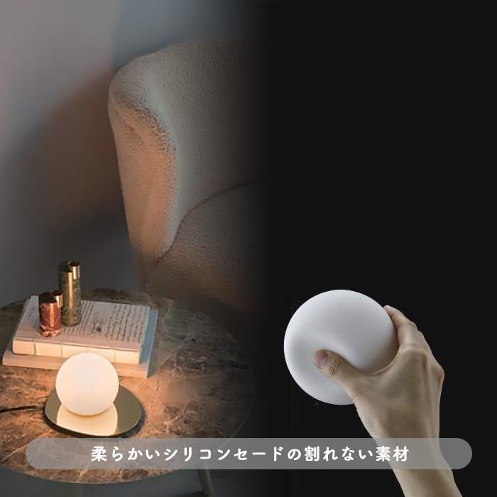 AT51305 コイズミ照明 テーブルランプ