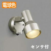 koizumi AU40624L LEDアウトドアライト