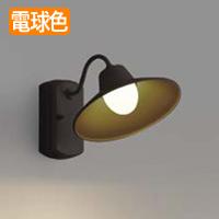 KOIZUMI AU42253L LEDポーチライト