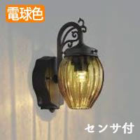 koizumi AU42399L LEDポーチライト