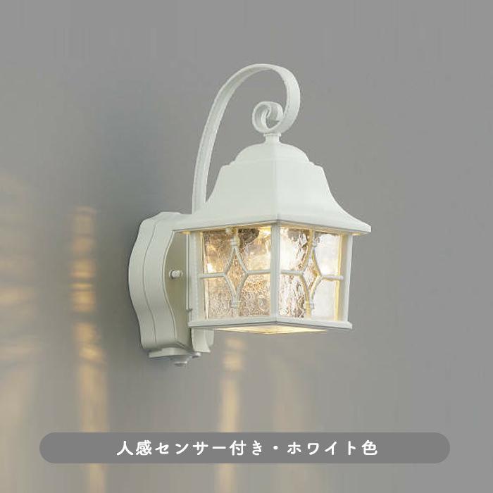 コイズミ AU42404L LEDポーチライト