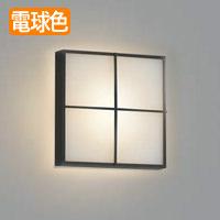 koizumi AU45210L LEDポーチ灯