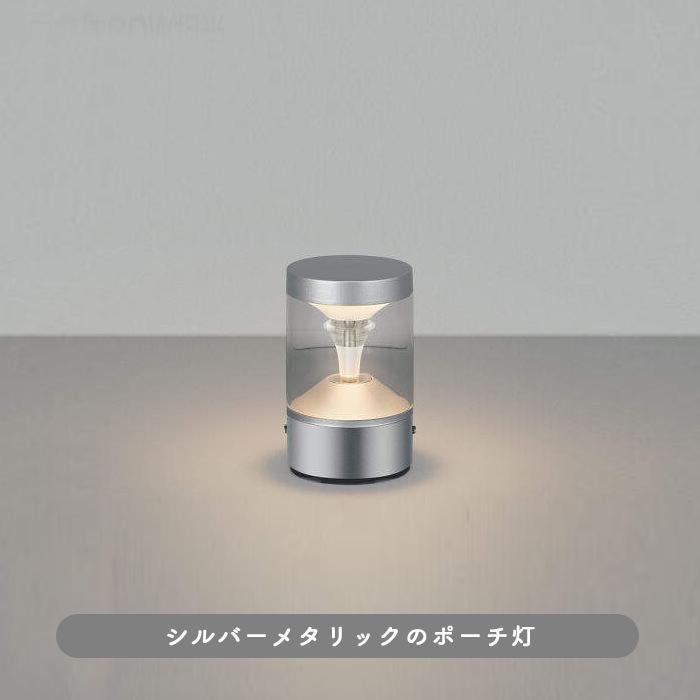 AU45492L KOIZUMI LEDポーチ灯