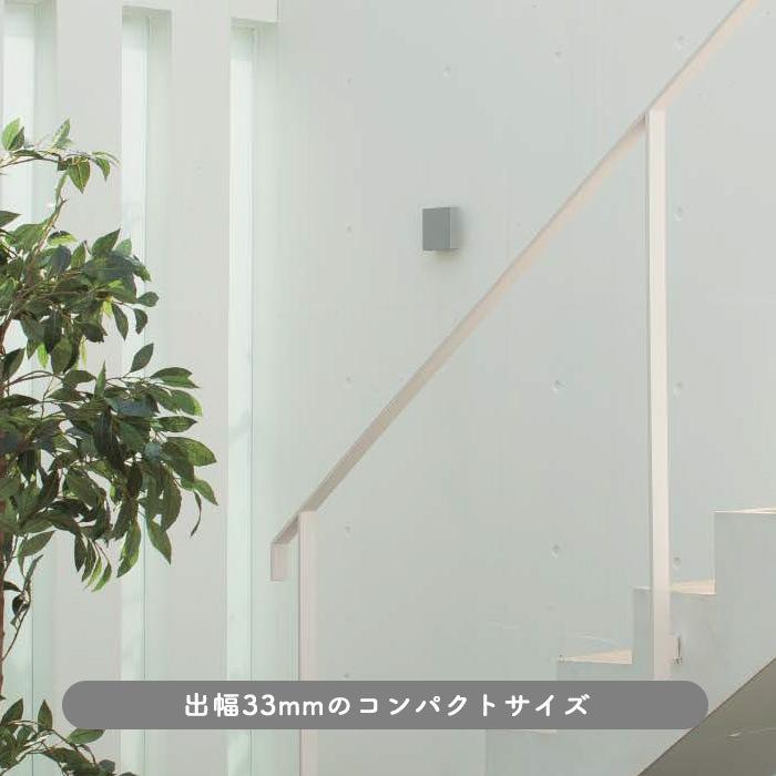 odelic 表札灯 AU49069L