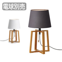 アートワークスタジオ AW-0506Z-WH/GY Espresso-table lamp