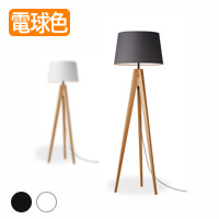 ARTWORKSTUDIO Espresso-floor lamp AW-0507ZGY/WH