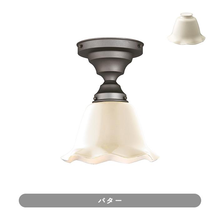 おしゃれなホーローシーリングランプ LED60W形   全6色