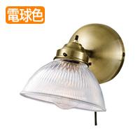 アートワークスタジオ AW-0066 AW-0436 BU-1170 Diner LEDウォールランプ