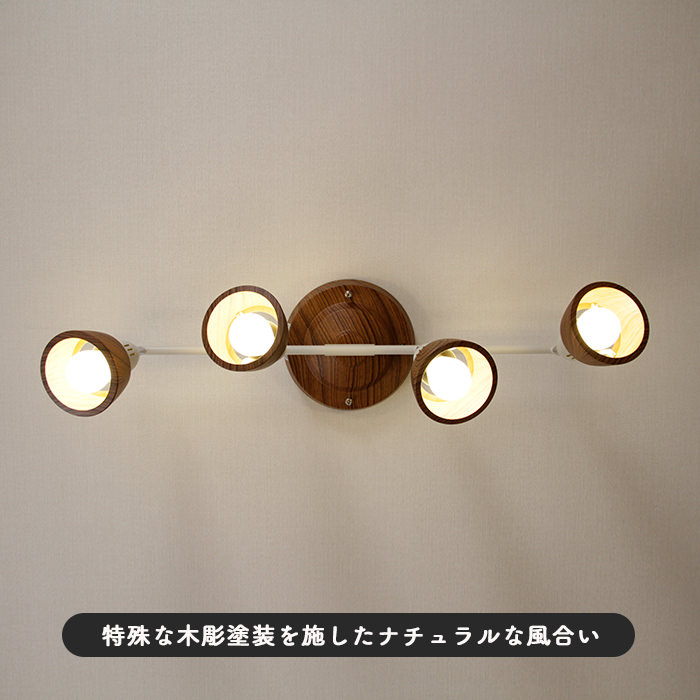 ARTWORKSTUDIO AW-0321BE/WH Harmony-remote ceiling lamp シーリングスポットライト