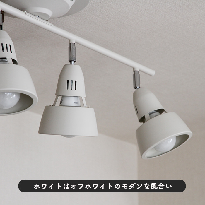 ARTWORKSTUDIO AW-0321WH/WH Harmony-remote ceiling lamp シーリングスポットライト