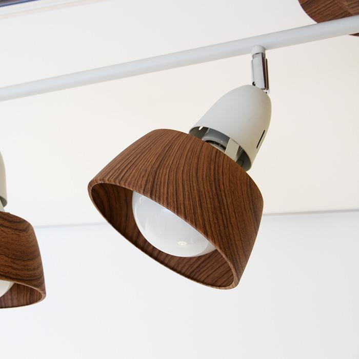シーリングスポットライト リモコン付 〜12畳・LED対応 | ベージュ×ホワイト