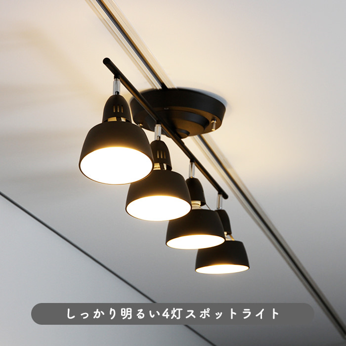 ARTWORKSTUDIO AW-0359ZBK HARMONY GRANDE-remote ceiling lamp