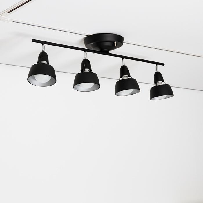 おしゃれなシーリングスポットライト リモコン付 〜12畳・LED対応 | ブラック