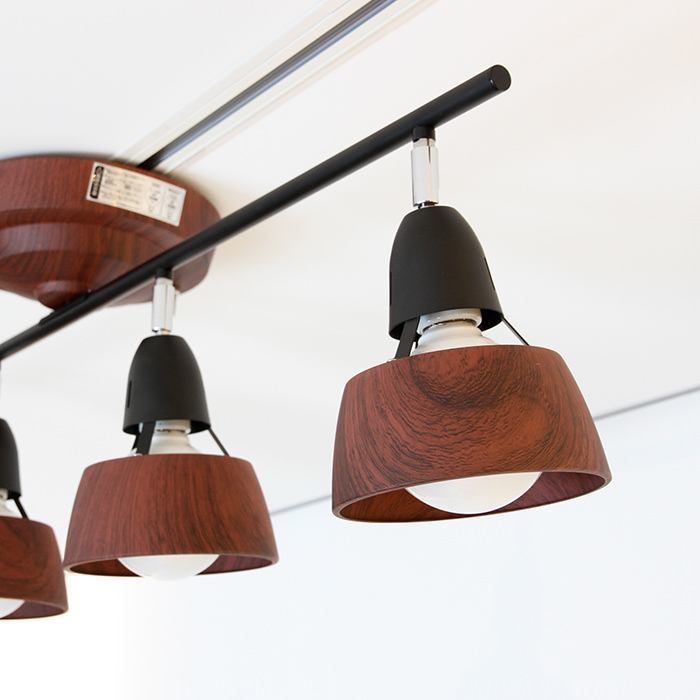 おしゃれなシーリングスポットライト リモコン付 〜12畳・LED対応 | ブラウン×ブラック