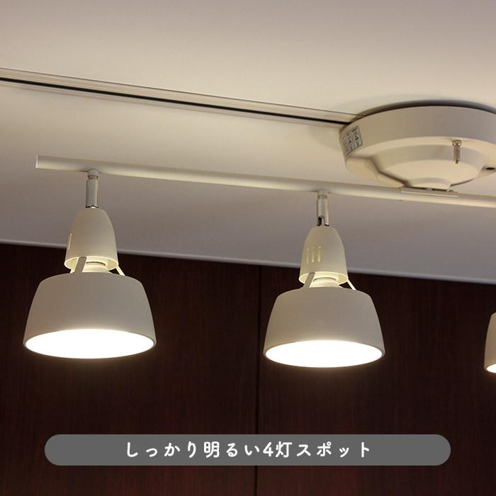 ARTWORKSTUDIO AW-0359WH HARMONY GRANDE-remote ceiling lamp