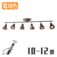 ARTWORKSTUDIO AW-0360BN/BK HARMONY 6-remote ceiling lamp