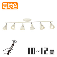ARTWORKSTUDIO AW-0360WH HARMONY 6-remote ceiling lamp