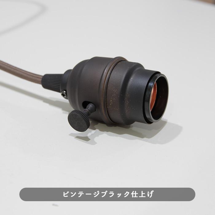 アートワークスタジオ AW-0363Z AW-0370Z-V/BK ペンダントライト Laiton-pendant / mini ビンテージブラック