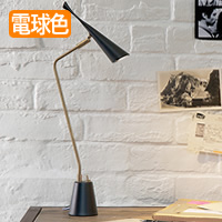 ARTWORKSTUDIO AW-0376E-BK デスクスタンド Gossip-LED desk light