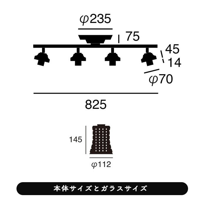 AW-0068CL+AW-0430