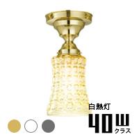 アートワークスタジオ AW0068AM+AW0432+002102 Amaretto LEDシーリング アンバーガラス