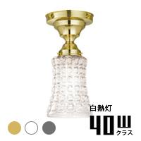 アートワークスタジオ AW0068CL+AW0432+002102 Amaretto LEDシーリング