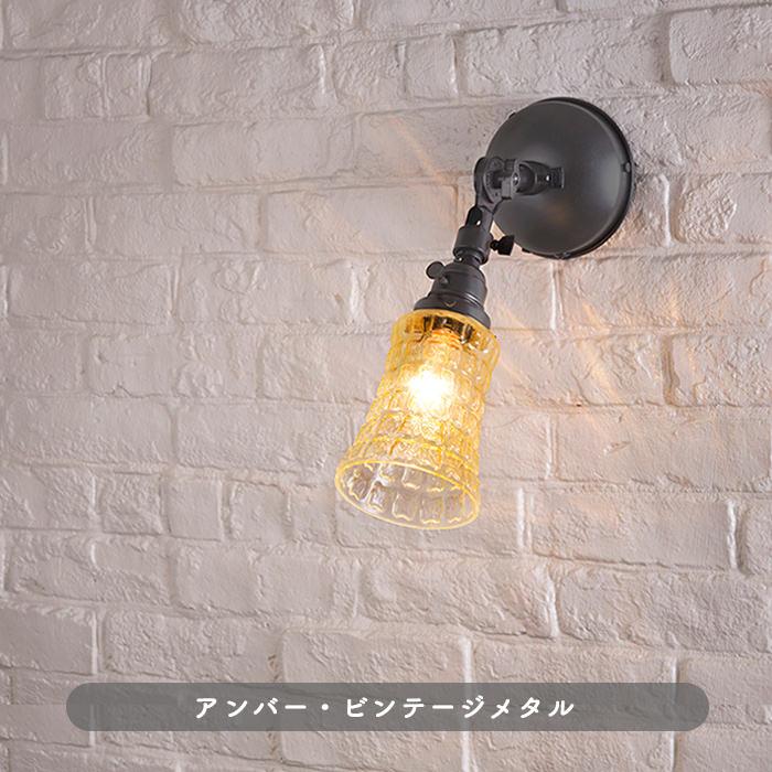 アートワークスタジオ AW-0068AM アンバーガラス ブラケットランプ エンジニアウォール