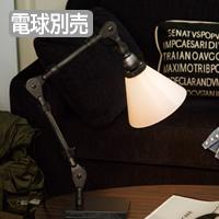アートワークスタジオ AW-0438V/ME+AW-0058WH デスクランプ  Trans engineer desk