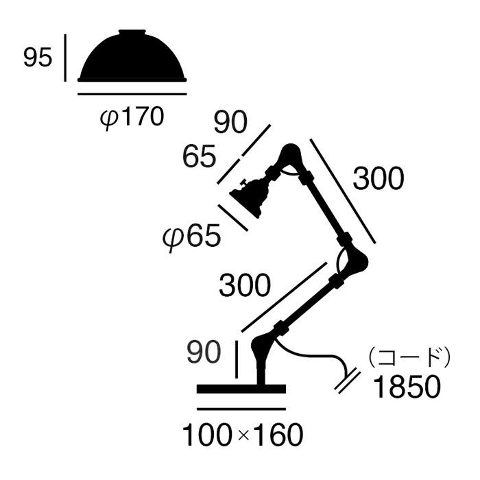 Diner engineer desk lamp|全2色