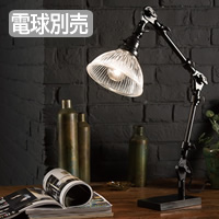 ARTWORKSTUDIO AW-0438+AW-0066 Diner engineer desk lamp
